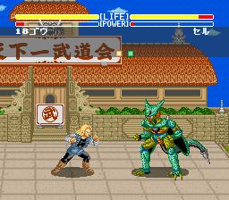 448324-dragon-ball-z-super-butoden-snes-screenshot-fighting-in-the