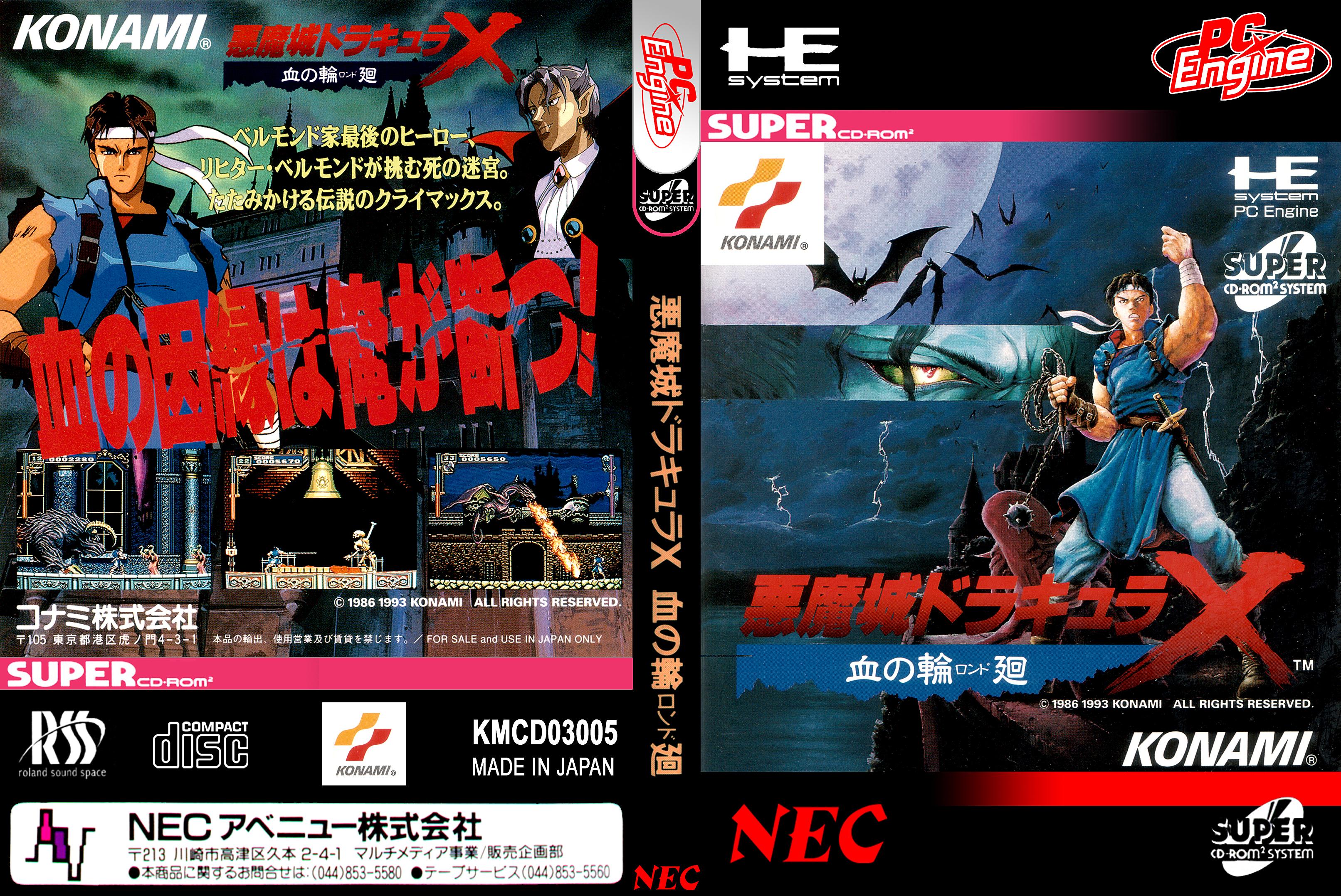 Akumajo-Dracula-X---Chi-no-Rondo