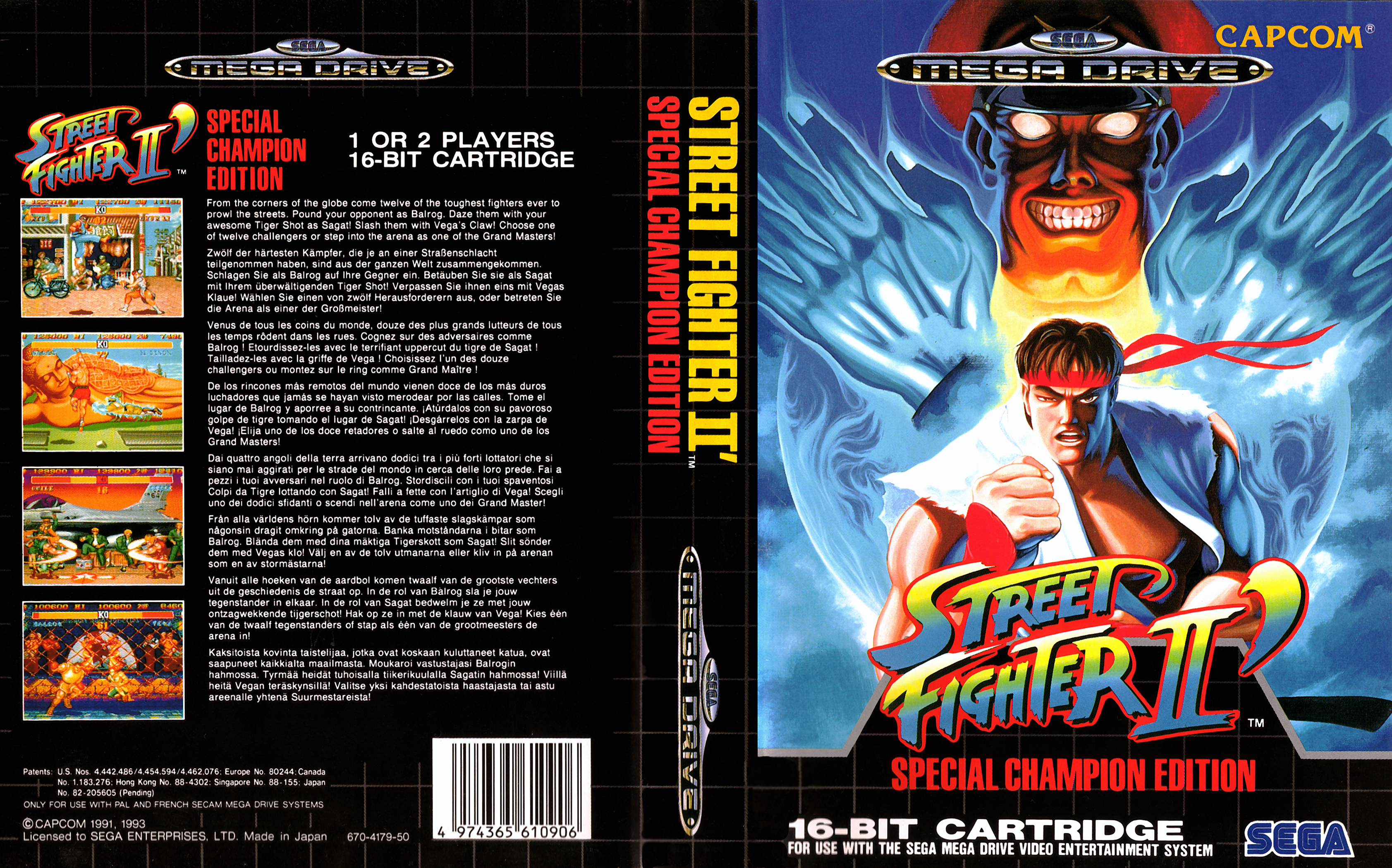 1street-fighter-2-special-champion-edition-6