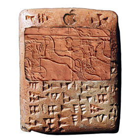 ancient-stone-tablet
