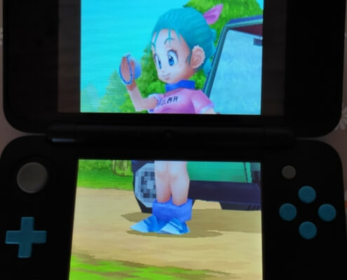 Dragon Ball Fullscreen 4:3